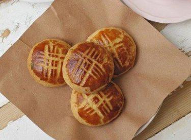 Denenmiş Pastane Poğaçası Tarifi